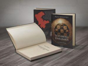 mextiyev_book_230916